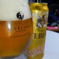 イゼルローンフォートレスビールグラス