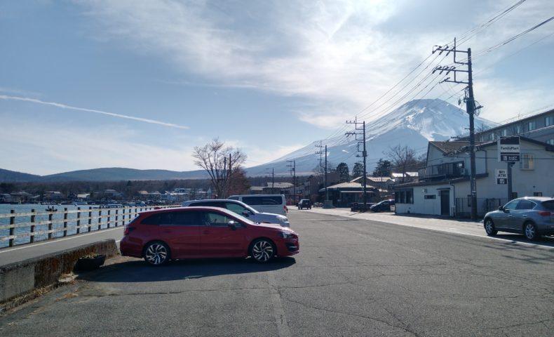 富士山とlevorg