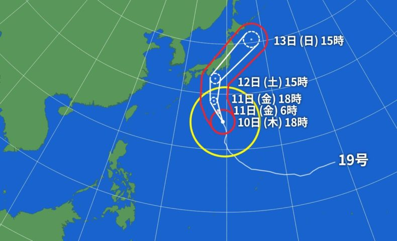 台風19号なう