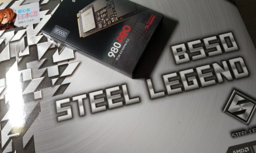 B550SteelLegend